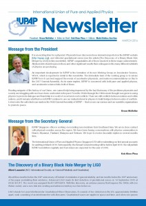 IUPAP March 2016 Newsletter