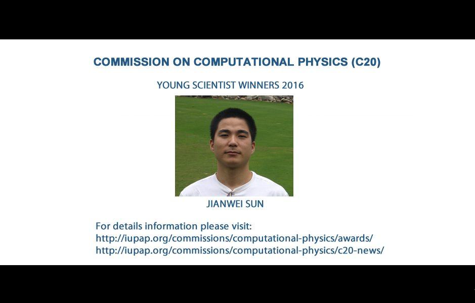 C20 YSP winner