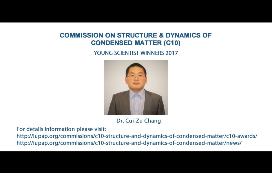 C10 Young Scientist Prize 2017