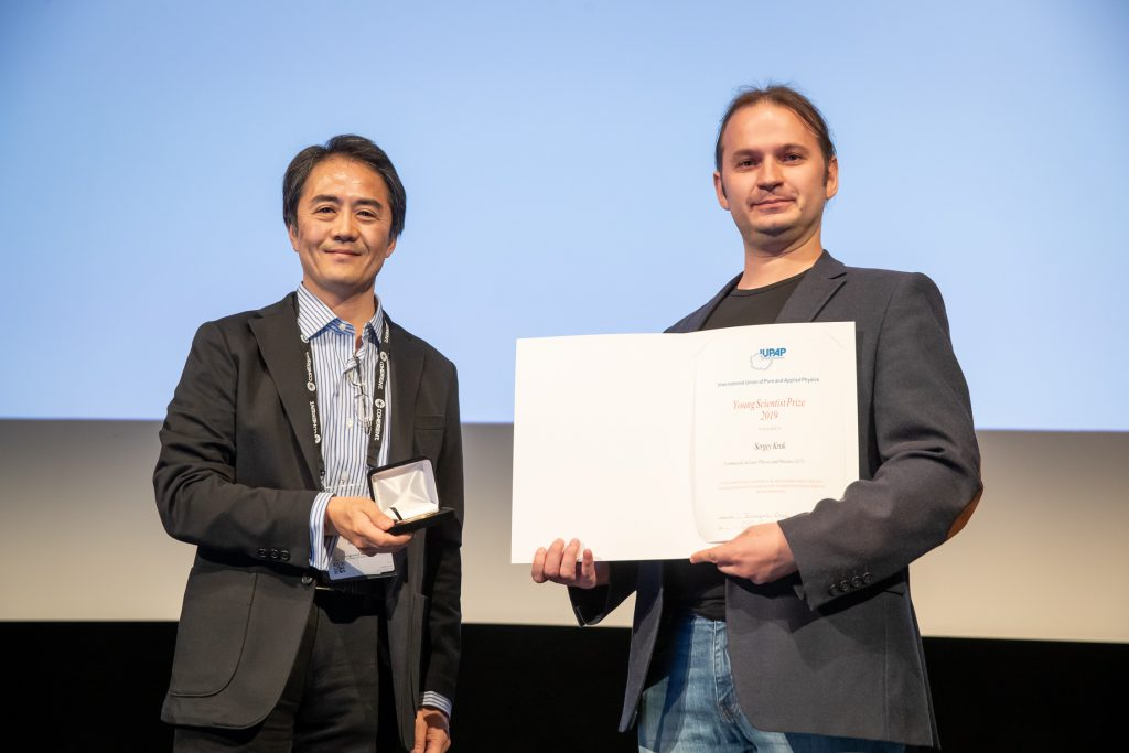 Dr Sergy Kruk receiving the medal and certificate from C17 Commission Chair, Prof Ozaki